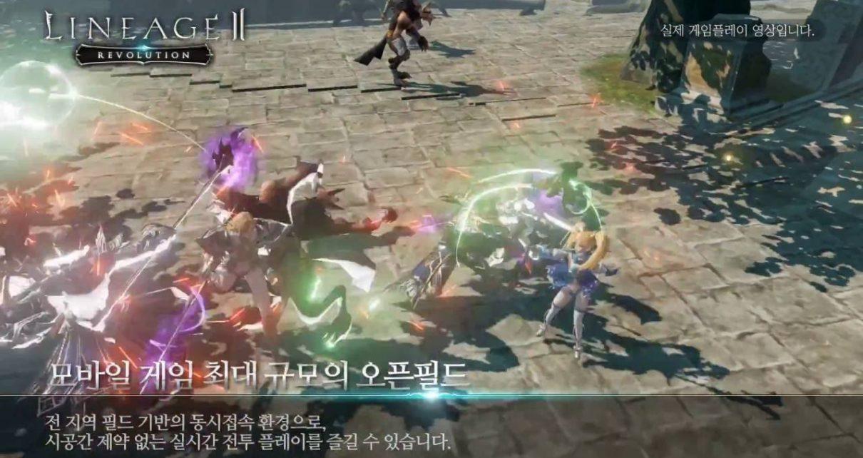 리니지2 레볼루션 11월 오픈확정!!