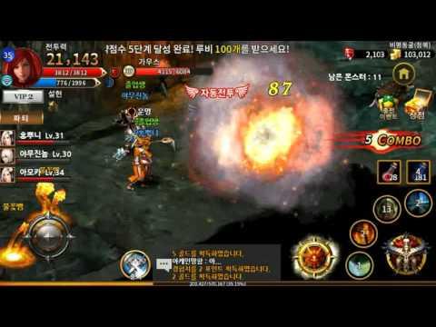 리니지 스타일의 2D RPG 스마트폰 게임