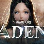 1세대 MMORPG 모바일게임 '아덴'