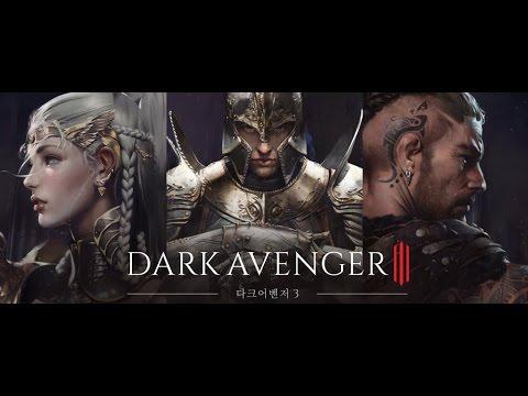 2017년 기대작 '다크어벤저3'